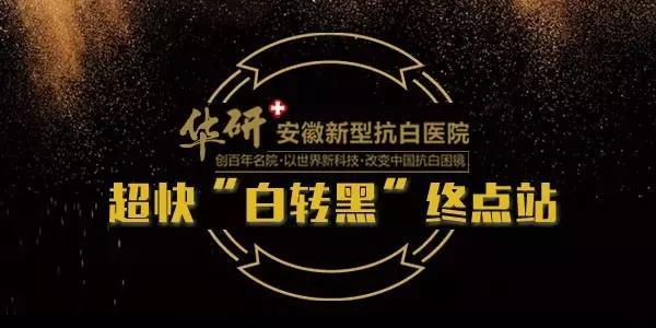 【快报】北京武警总医院刘西珍教授即将来皖