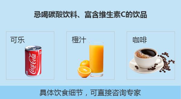 白癜风患者可以喝茶喝酒吗