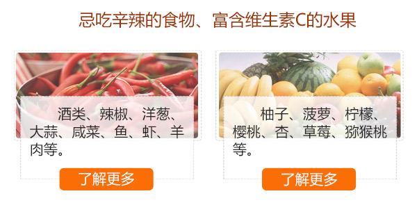 白癜风患者可以吃杏子吗