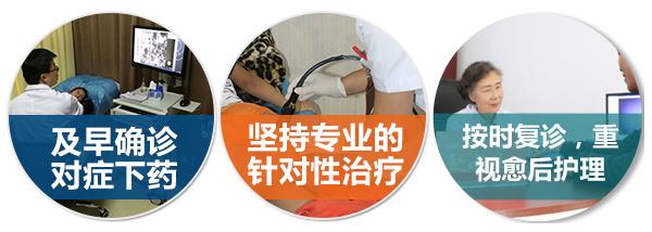 白癜风早期治疗