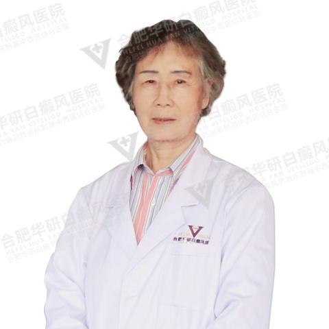 赵淑兰教授