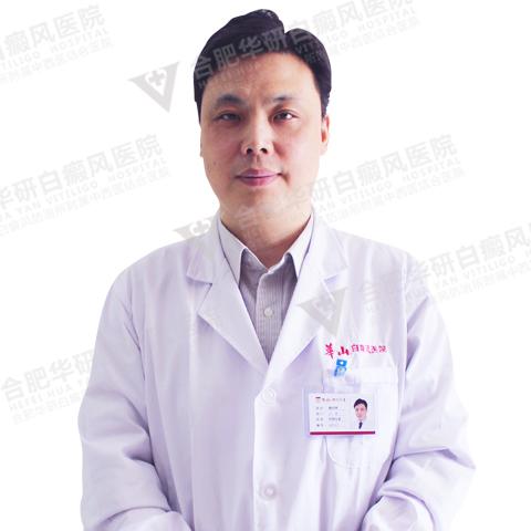 魏明辉教授