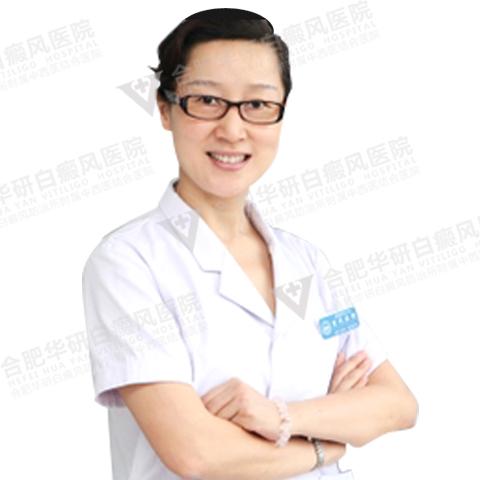 张海萍教授