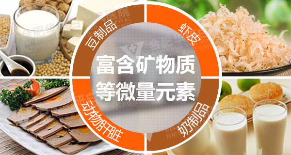 华研专家解析白癜风饮食