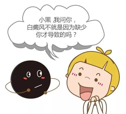 赣州中研患有白癜风可以染发吗?