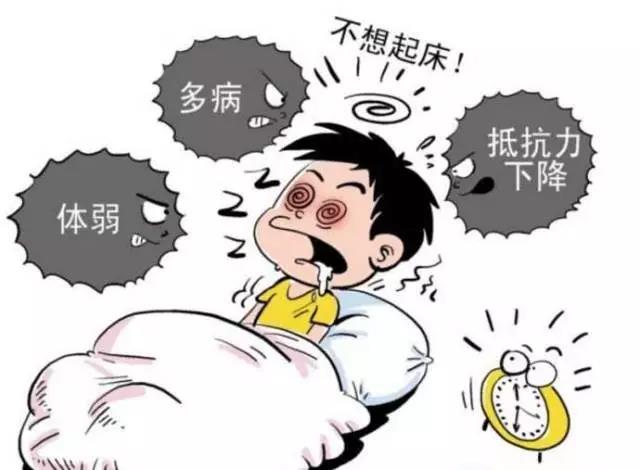 白癜风患者需要养成哪些良好睡眠习惯?