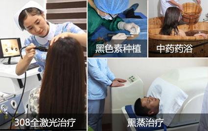 阜阳白癜风医院:黑色素种植康复的几率?