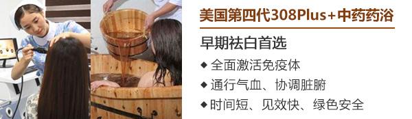 23岁男性脸上晒伤过度长了白癜风怎么办
