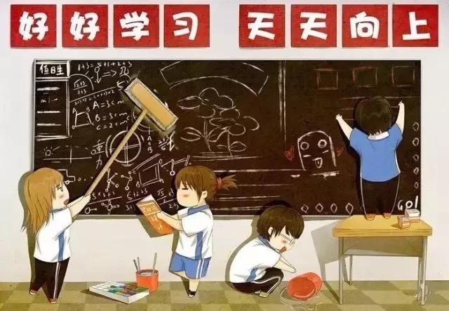 开学在即,怎样让孩子祛白+学习两不误?