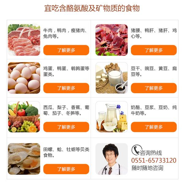 白癜风患者要避免哪些不好的饮食习惯