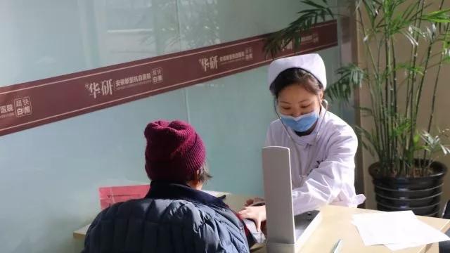 阜阳白癜风医院分析老年白癜风如何调节心理?