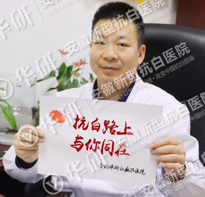 华研刘斌主任