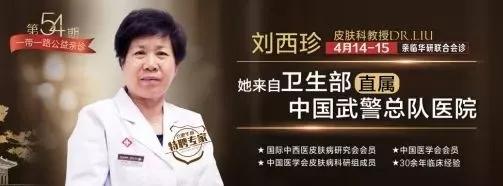 """华研康复实例:23岁女孩头部""""告白""""成功!"""