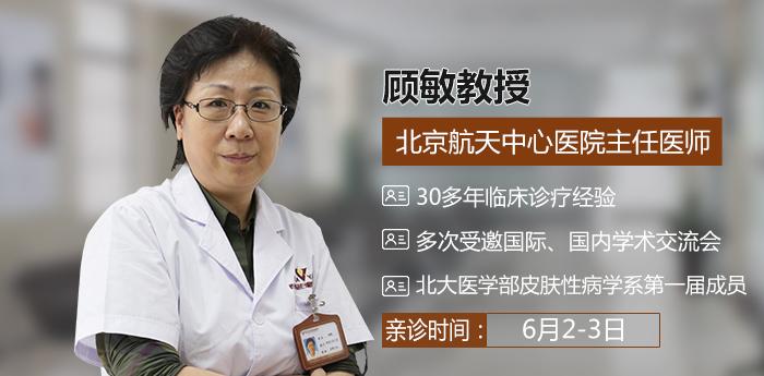 合肥华研与爱童行,征集白癜风疑难病例50名!