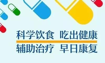 合肥华研医生解析:怎么做才能使白癜风恢复快