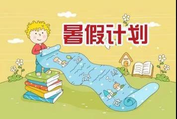 阜阳医院邀请北京白癜风顾敏医师来皖