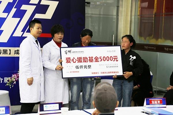北京、上海、南京名医国庆联合诊疗!