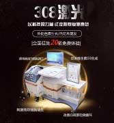 湘潭专门治疗白癜风的医院 如何远离白癜风的复
