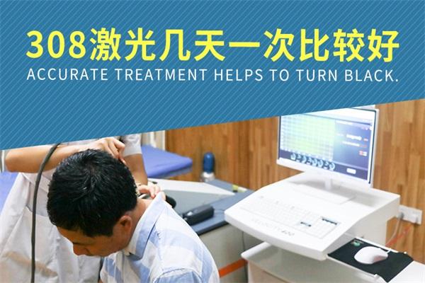 滁州自己用小光疗照白斑一般刚开始要调多大的量