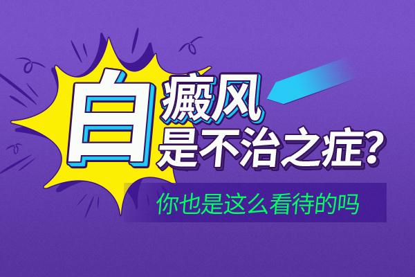 杭州白癜风好的医院 防止患上白癜风需要怎么做比较好