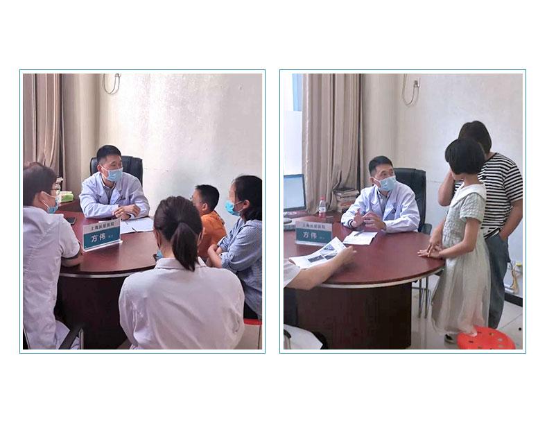 上海长征医院皮肤科教授方伟在合肥华研医院会诊